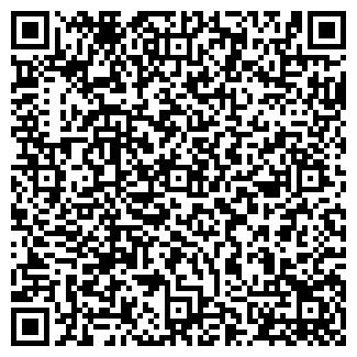 QR-код с контактной информацией организации Giusto, ресторан