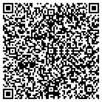 QR-код с контактной информацией организации Американская одежда