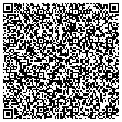QR-код с контактной информацией организации Участковый пункт полиции, Отдел полиции №2, Управление МВД России по г. Стерлитамаку, Участок №9