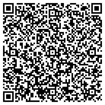 QR-код с контактной информацией организации Детская школа искусств №6