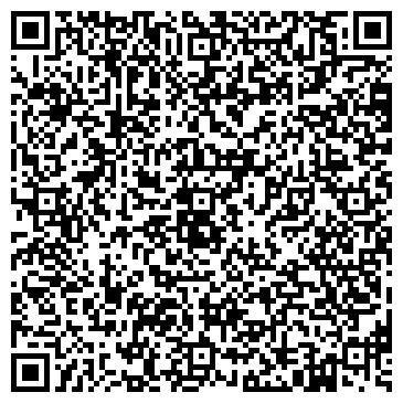 QR-код с контактной информацией организации ООО Катамаран