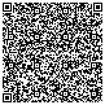 QR-код с контактной информацией организации Участковый пункт полиции, Отдел МВД России по Стерлитамакскому району, Участок №16