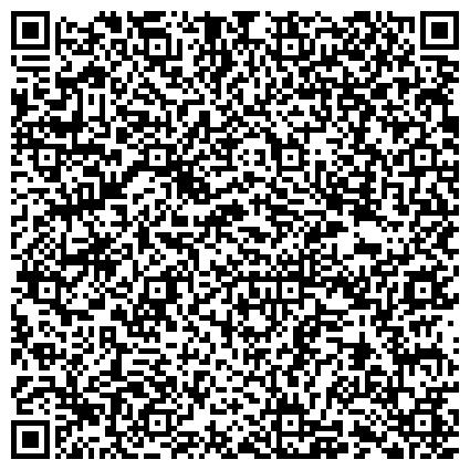 QR-код с контактной информацией организации Участковый пункт полиции, Отдел полиции №2, Управление МВД России по г. Стерлитамаку, Участок №11