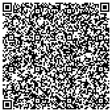 QR-код с контактной информацией организации Участковый пункт полиции, Отдел полиции №3, Управление МВД России по г. Стерлитамаку, Участок №18