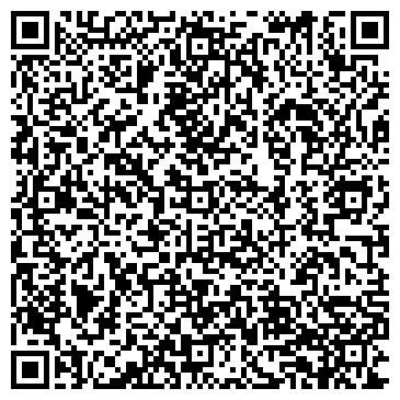 QR-код с контактной информацией организации Легион42