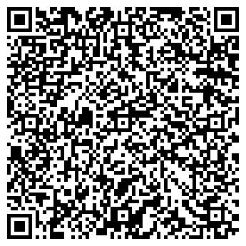 QR-код с контактной информацией организации Продукты, магазин, ООО Лилия 99