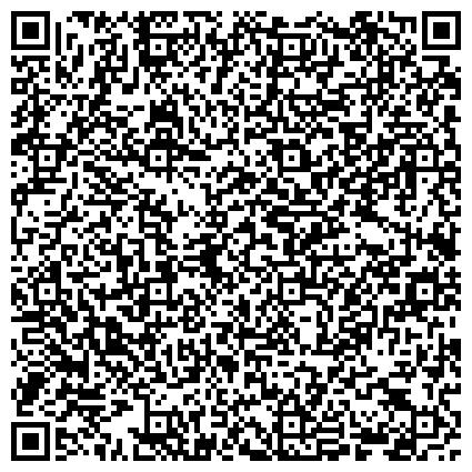 QR-код с контактной информацией организации Участковый пункт полиции, Отдел полиции №1, Управление МВД России по г. Стерлитамаку, Участок №5