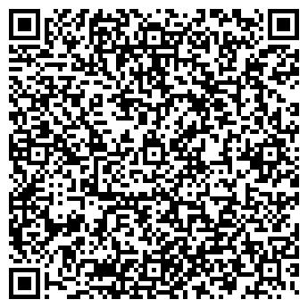 QR-код с контактной информацией организации Karton