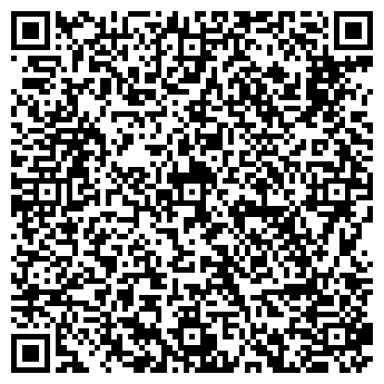 QR-код с контактной информацией организации Легкий пар