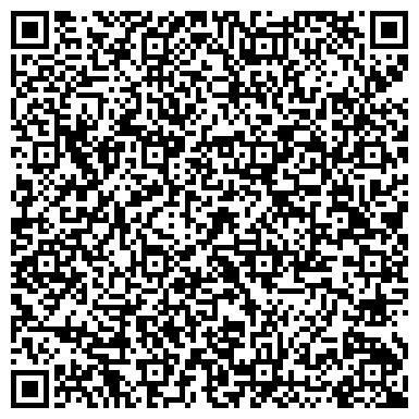 QR-код с контактной информацией организации ТРЕТЕЙСКИЙ СУД СТРОИТЕЛЬНЫХ ОРГАНИЗАЦИЙ Г. МОСКВЫ