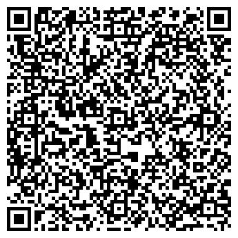 QR-код с контактной информацией организации Строитель