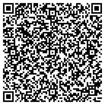 QR-код с контактной информацией организации VEANA