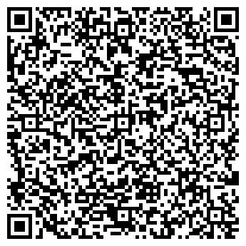 """QR-код с контактной информацией организации """"Континент"""""""