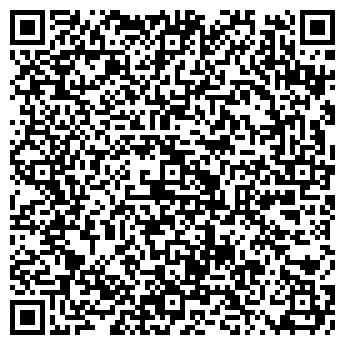QR-код с контактной информацией организации ТВИН ПИГС