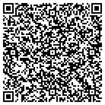 QR-код с контактной информацией организации БЕЛЫЙ РОЯЛЬ