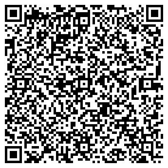 QR-код с контактной информацией организации Fix Price