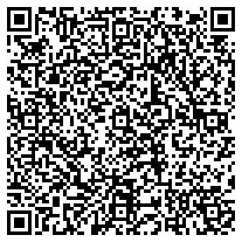QR-код с контактной информацией организации БИРАРИЯ