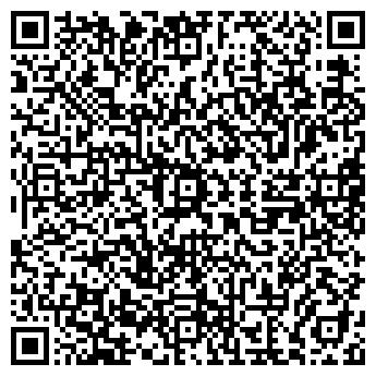 QR-код с контактной информацией организации КАЙНА