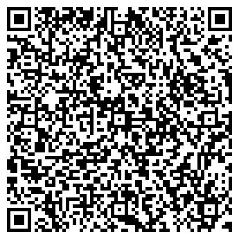 """QR-код с контактной информацией организации """"Август"""""""