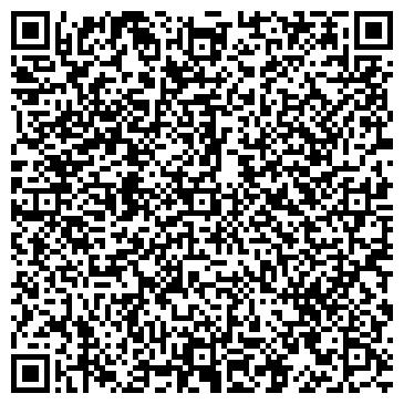 QR-код с контактной информацией организации МБДОУ Детский сад № 211 «Аистенок»