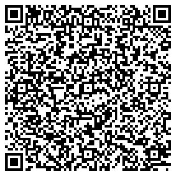 QR-код с контактной информацией организации Super книга