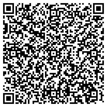 QR-код с контактной информацией организации ШКОЛА № 296