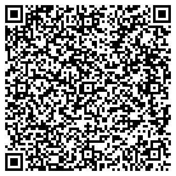QR-код с контактной информацией организации ООО АЛЕКС ХОН