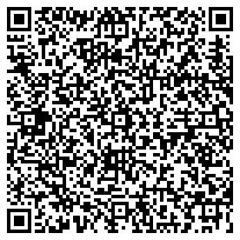QR-код с контактной информацией организации АМ-СЕРВИС