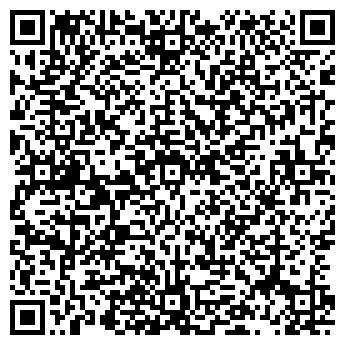 QR-код с контактной информацией организации STILISSIMO