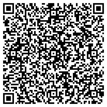 QR-код с контактной информацией организации СТАРЫЙ РОЯЛЬ