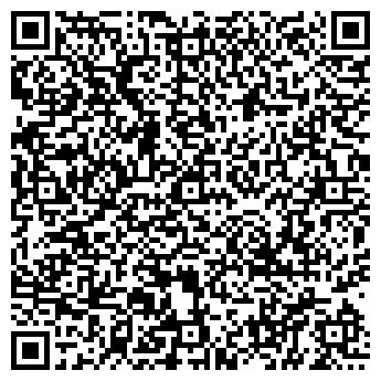 QR-код с контактной информацией организации КПП СЕРВИС