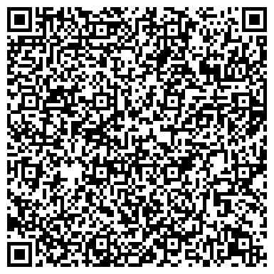 QR-код с контактной информацией организации «Альпина Паблишер», ООО