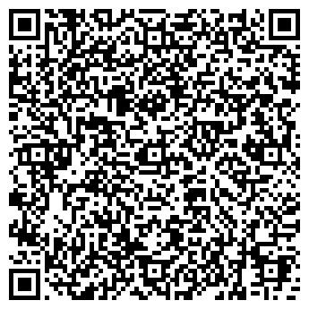 QR-код с контактной информацией организации ЦВЕТНОЙ
