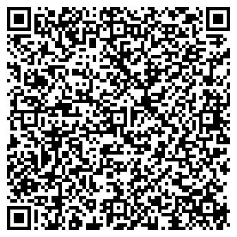 QR-код с контактной информацией организации БЕЛЫЙ ПАРОХОД