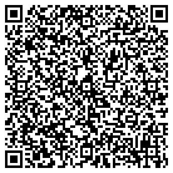 QR-код с контактной информацией организации АС СЕРВИС+