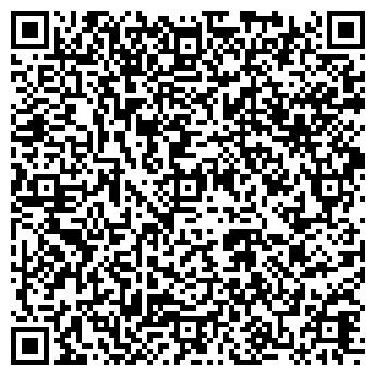 QR-код с контактной информацией организации КИПАРИС