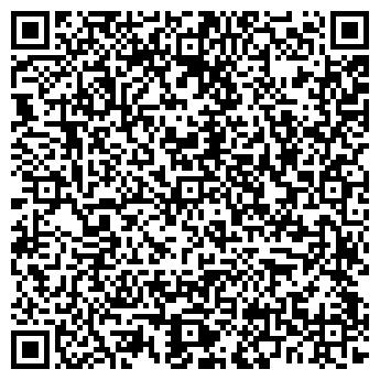 QR-код с контактной информацией организации ЭПИКУР-ТУР