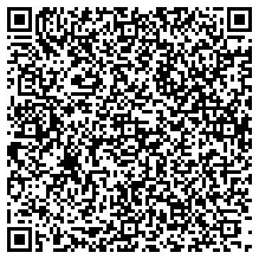 QR-код с контактной информацией организации ООО РЭМ-1