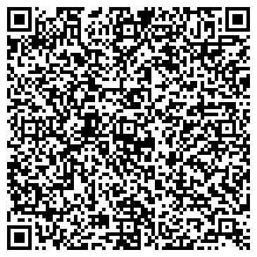 QR-код с контактной информацией организации ДоброСтрой