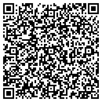 QR-код с контактной информацией организации № 20 ФИЛИАЛ ЦМСДБ