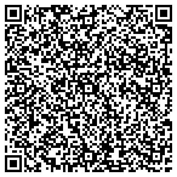 QR-код с контактной информацией организации Авто-Лидер плюс