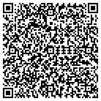 QR-код с контактной информацией организации Smit
