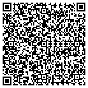 QR-код с контактной информацией организации ДИАМАНТ ПЛЮС