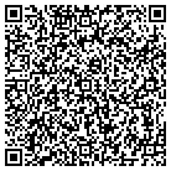 QR-код с контактной информацией организации ШКОЛА № 1414