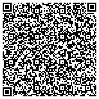 QR-код с контактной информацией организации ООО Дубль В-Север
