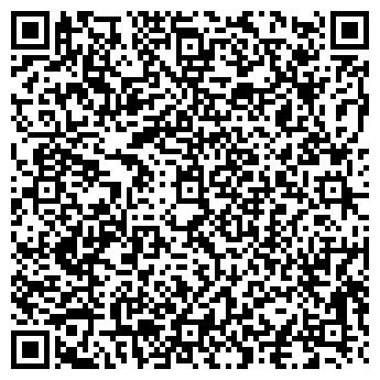 QR-код с контактной информацией организации Собинов