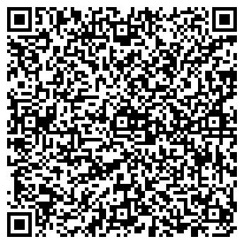 QR-код с контактной информацией организации АЛЯСКА-СЕРВИС, ООО