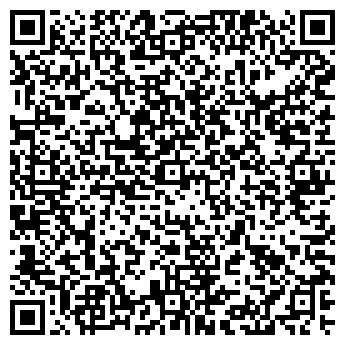 QR-код с контактной информацией организации ШКОЛА № 1956
