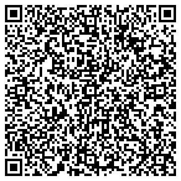 QR-код с контактной информацией организации ООО Тренд+