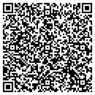 QR-код с контактной информацией организации Полигон 76